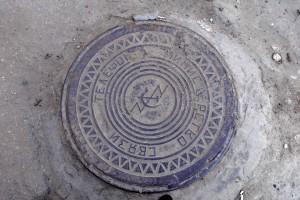 Moldova_12_1200